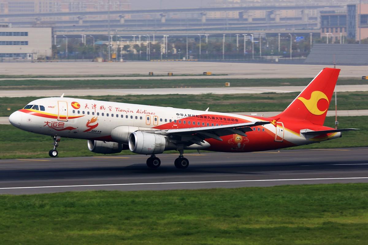 Re:[原创]【SHA】*****悠闲的周末一网打尽:土鸡、包公关公、微笑中国、电视航空等***** AIRBUS A320-200 B-6865 中国上海虹桥机场