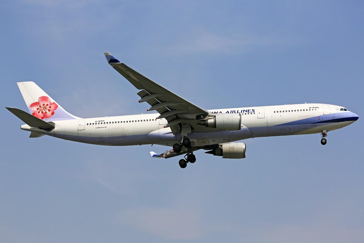 Re:[原创]【SHA】*****悠闲的周末一网打尽:土鸡、包公关公、微笑中国、电视航空等***** AIRBUS A330-300 B-18305 中国上海虹桥机场
