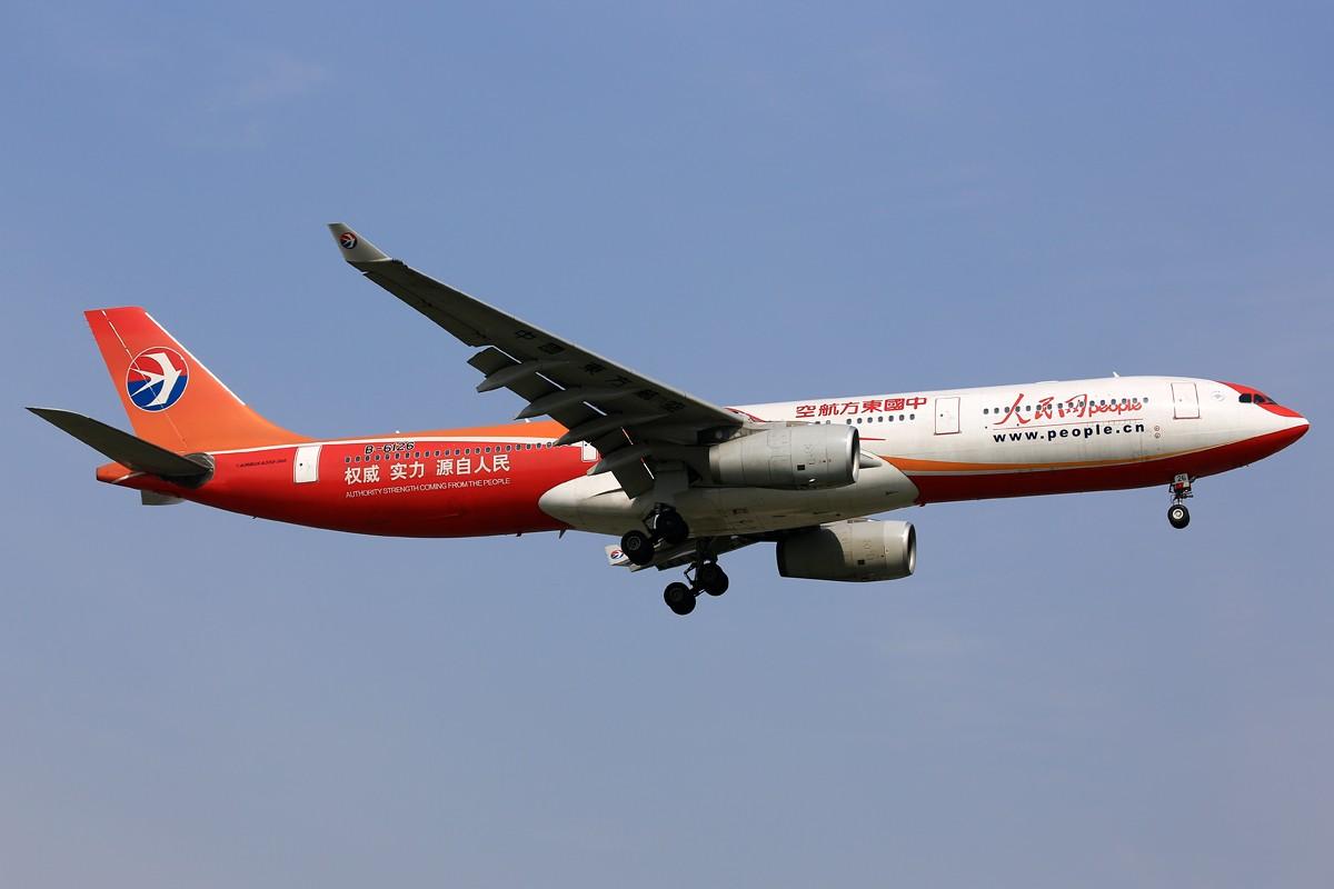 Re:[原创]【SHA】*****悠闲的周末一网打尽:土鸡、包公关公、微笑中国、电视航空等***** AIRBUS A330-300 B-6126 中国上海虹桥机场