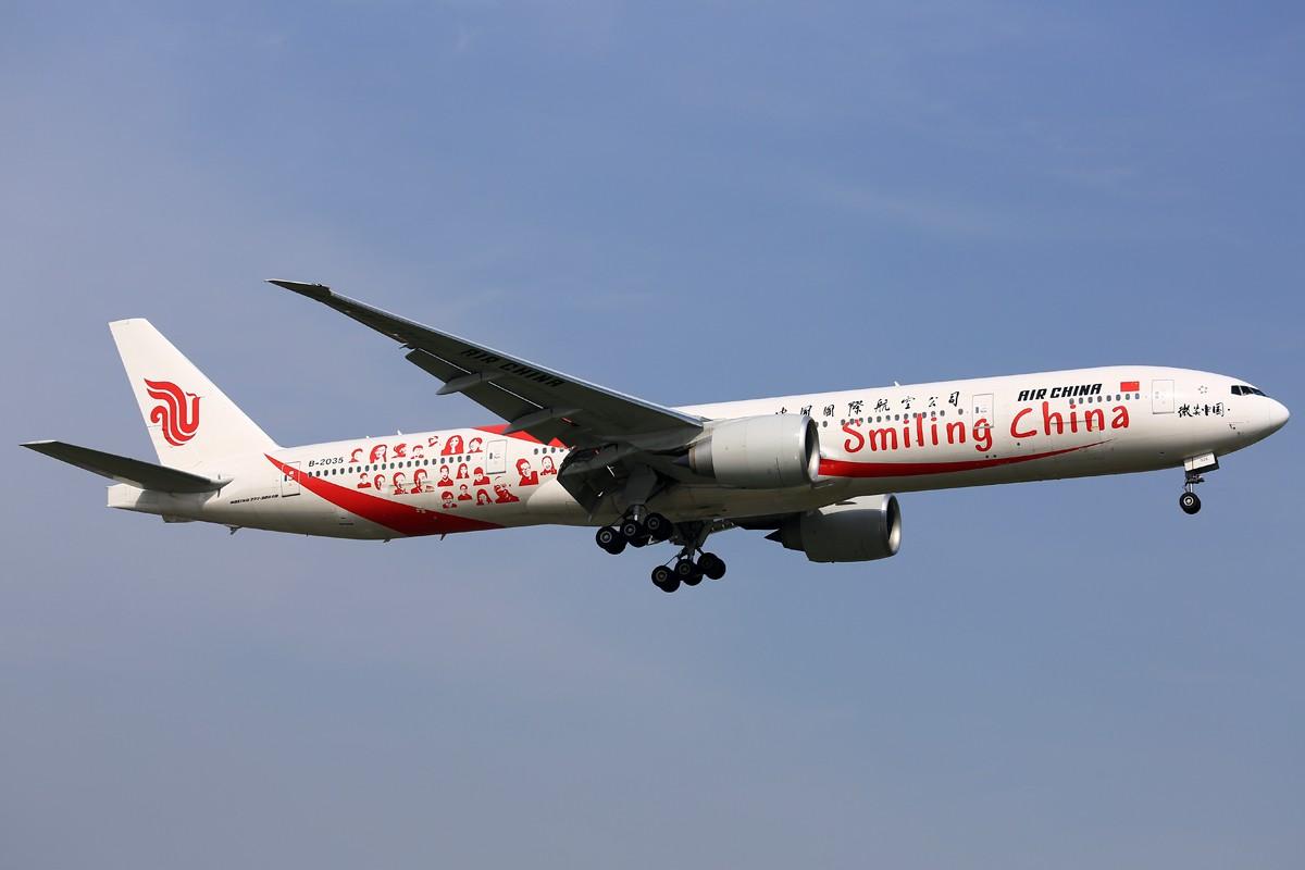 Re:[原创]【SHA】*****悠闲的周末一网打尽:土鸡、包公关公、微笑中国、电视航空等***** BOEING 777-300 B-2035 中国上海虹桥机场