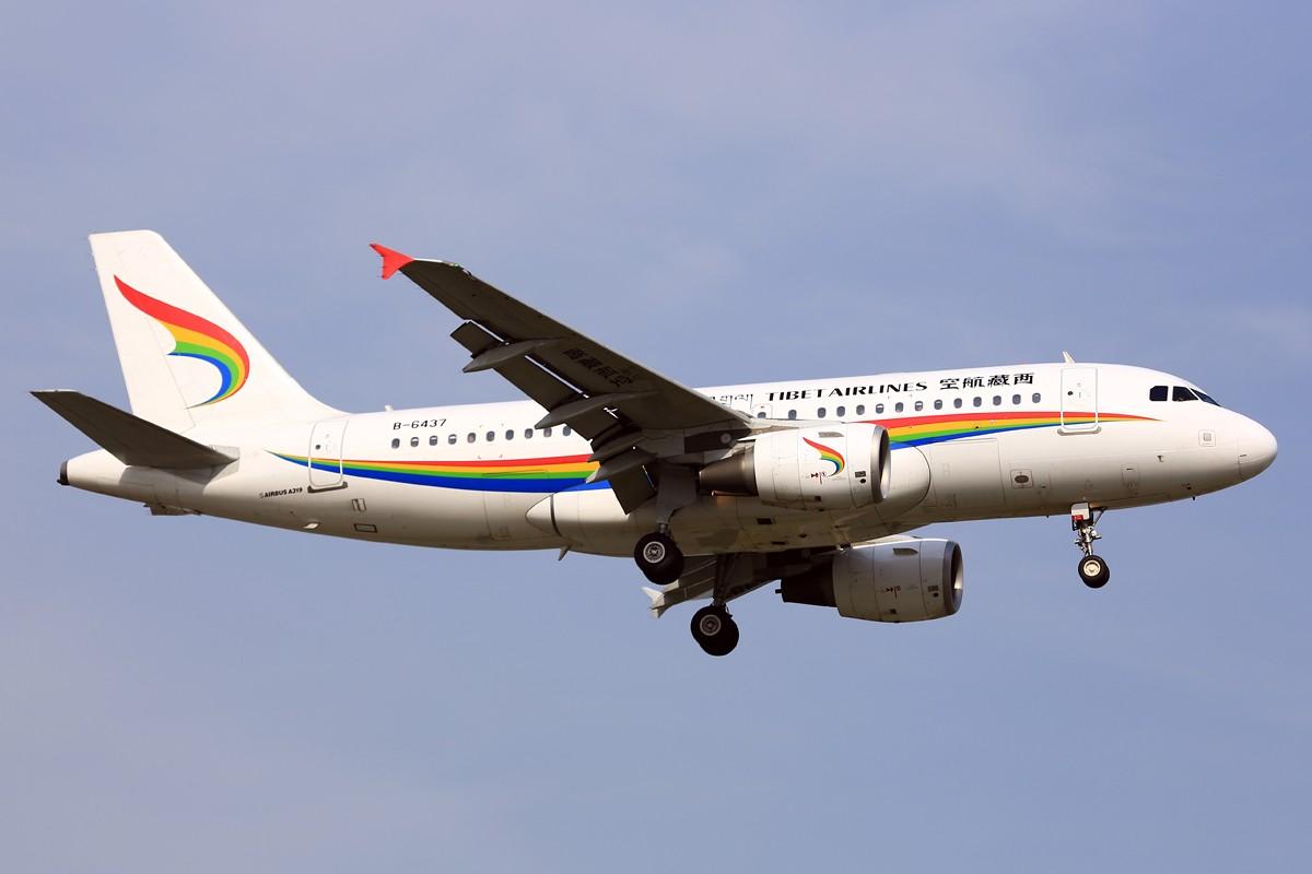Re:[原创]【SHA】*****悠闲的周末一网打尽:土鸡、包公关公、微笑中国、电视航空等***** AIRBUS A319-100 B-6437 中国上海虹桥机场