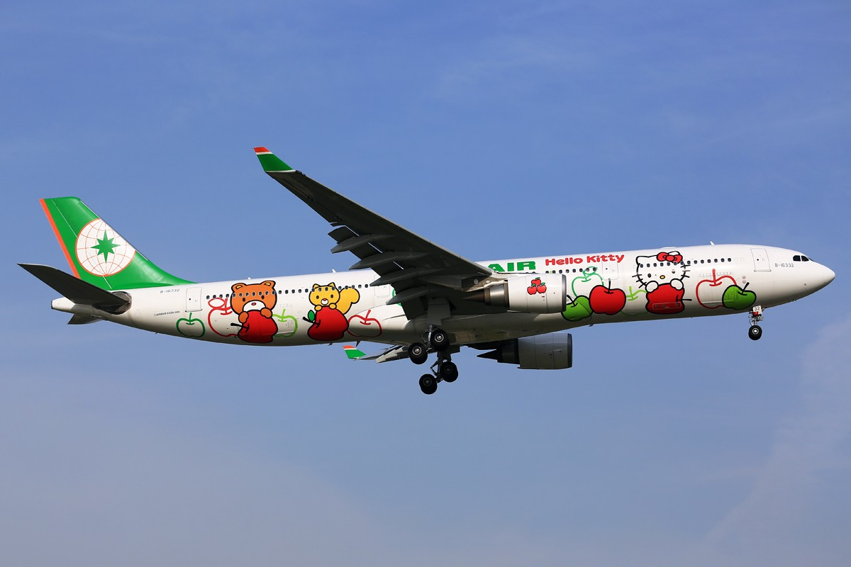 Re:[原创]【SHA】*****悠闲的周末一网打尽:土鸡、包公关公、微笑中国、电视航空等***** AIRBUS A330-302X B-18332 中国上海虹桥机场