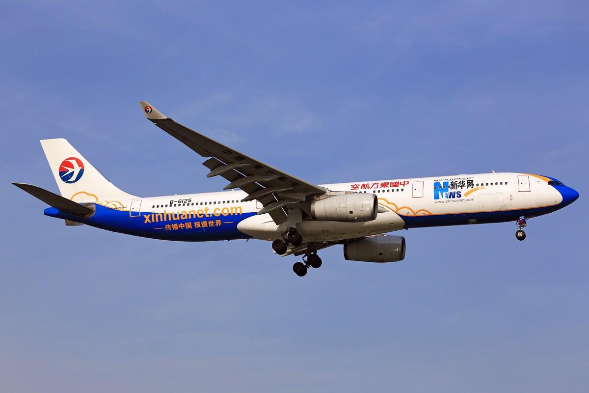 Re:[原创]【SHA】*****悠闲的周末一网打尽:土鸡、包公关公、微笑中国、电视航空等***** AIRBUS A330-300 B-6125 中国上海虹桥机场