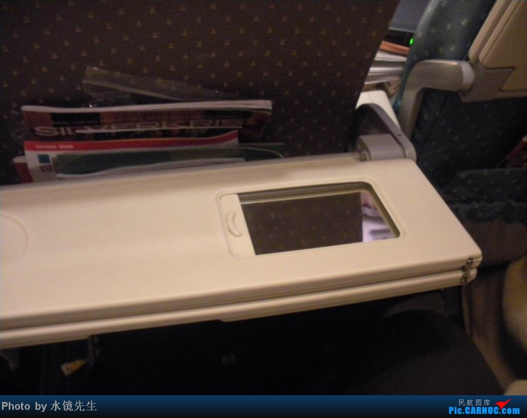 Re:[原创]水镜先生新版游记[2010年01月][第039集01部]新航初体验:激动