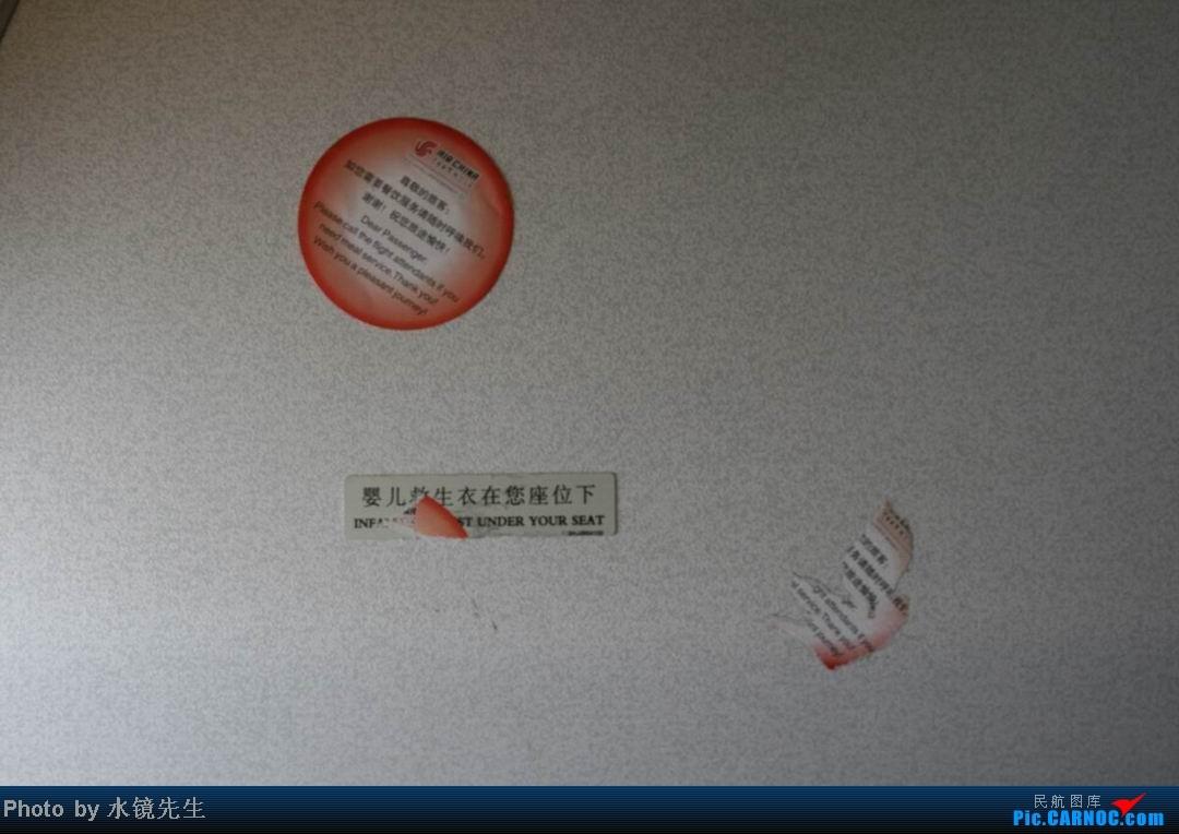 Re:[原创]水镜先生新版游记[2012年08月][第063集01部]知音宝贝夏令营:目标倭国