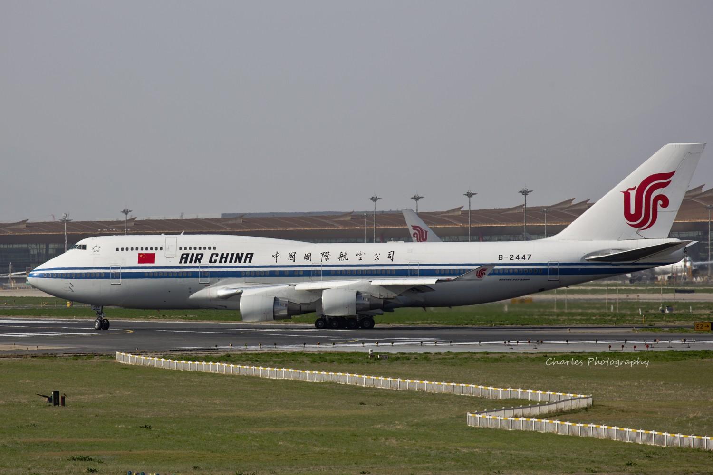 Re:[原创]今日八卦台惊喜不断,逮到美国政府湾流和泰国的NOKAIR. BOEING 747-400 B-2447 中国北京首都机场