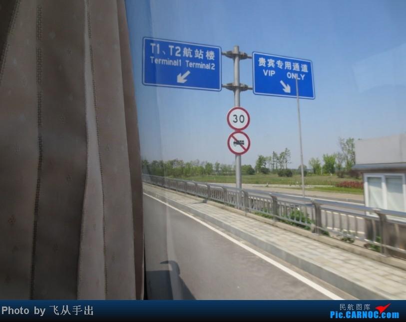 Re:[原创]昌北机场 随拍    中国南昌昌北机场