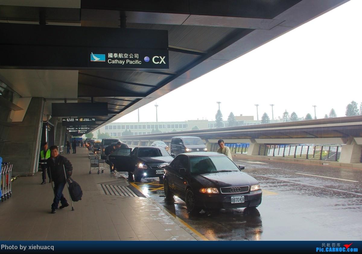 [原创]【沉迷的小飞侠】TPE—HKG—CKG国泰国航带我回重庆:环游宝岛11天,感受台湾人情味(下)再会LH747-8,SQ、QF、EK380都来HKG    中国台北桃园机场