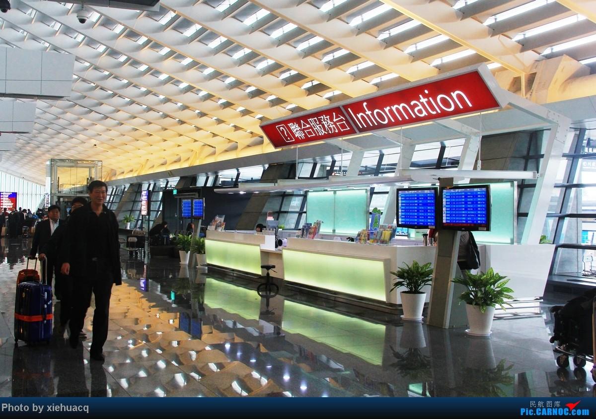 Re:[原创]【沉迷的小飞侠】TPE—HKG—CKG国泰国航带我回重庆:环游宝岛11天,感受台湾人情味(下)再会LH747-8,SQ、QF、EK380都来HKG    中国台北桃园机场
