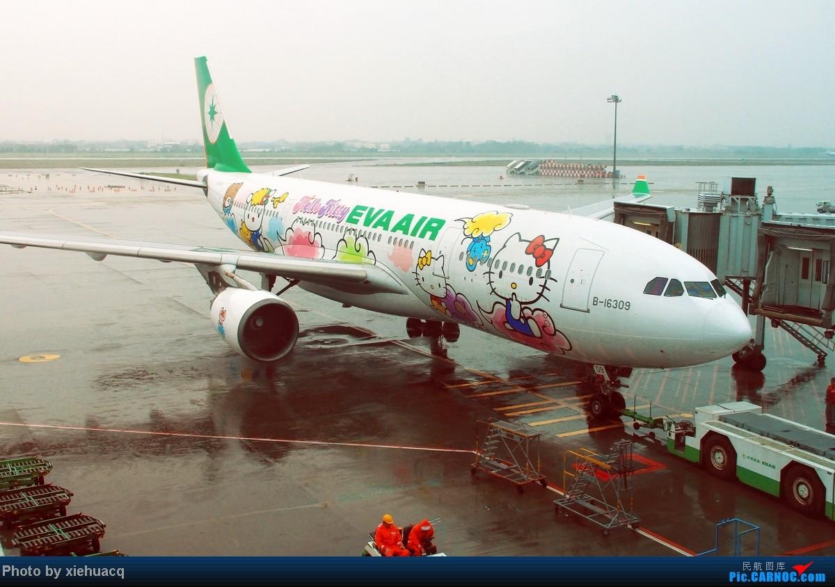 Re:[原创]【沉迷的小飞侠】TPE—HKG—CKG国泰国航带我回重庆:环游宝岛11天,感受台湾人情味(下)再会LH747-8,SQ、QF、EK380都来HKG AIRBUS A330-200 B-16309 中国台北桃园机场