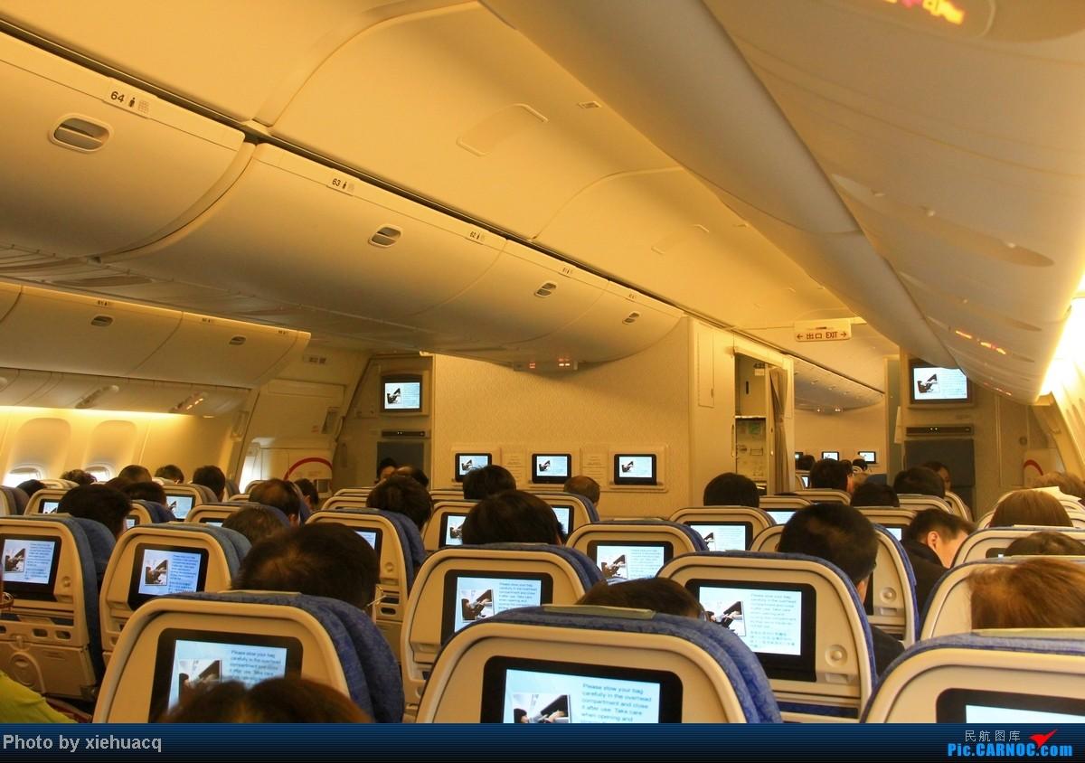 Re:[原创]【沉迷的小飞侠】TPE—HKG—CKG国泰国航带我回重庆:环游宝岛11天,感受台湾人情味(下)再会LH747-8,SQ、QF、EK380都来HKG BOEING 777-300ER B-KPT 中国台北桃园机场