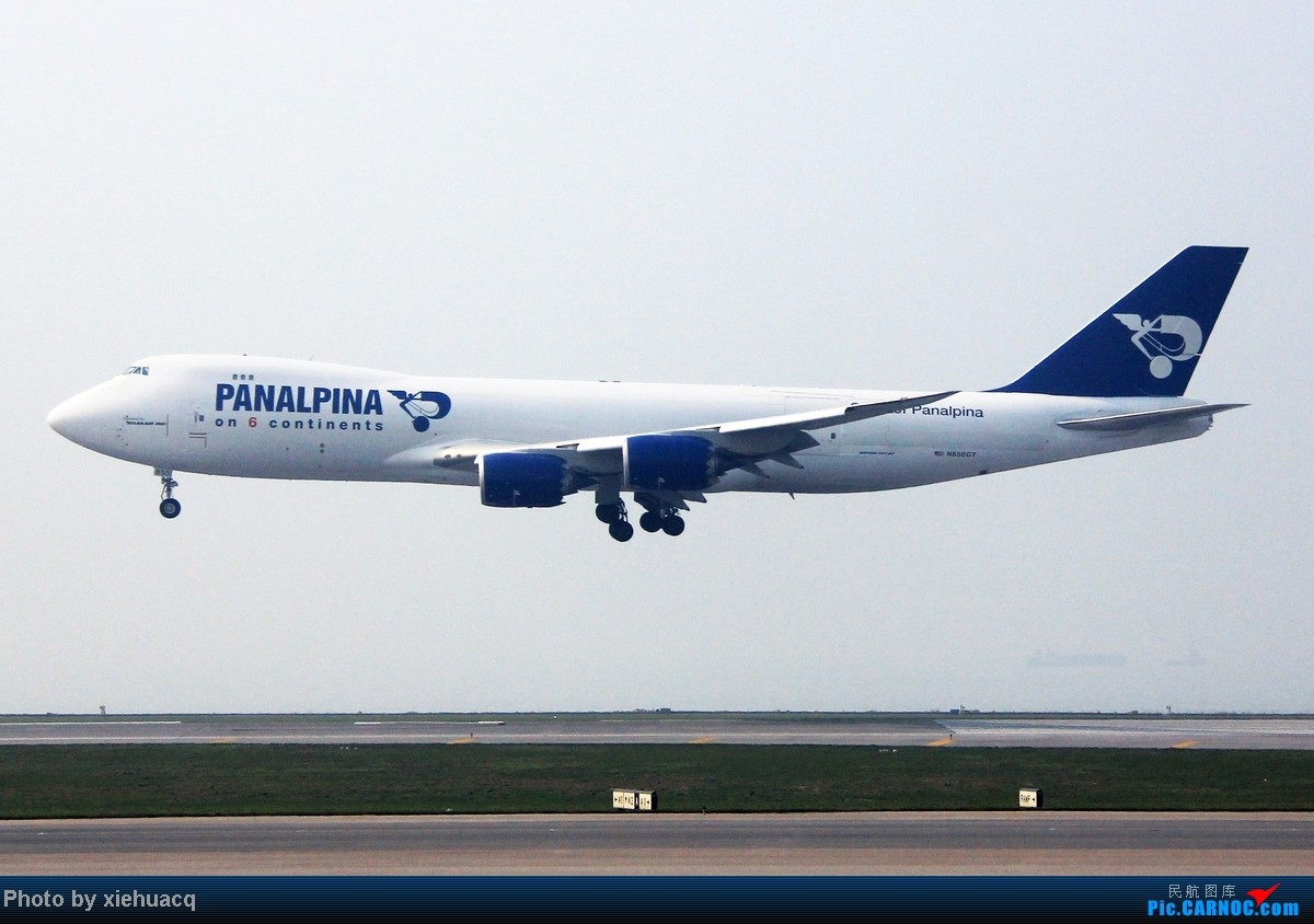 Re:[原创]【沉迷的小飞侠】TPE—HKG—CKG国泰国航带我回重庆:环游宝岛11天,感受台湾人情味(下)再会LH747-8,SQ、QF、EK380都来HKG BOEING 747-8F N850GT 中国香港赤鱲角国际机场