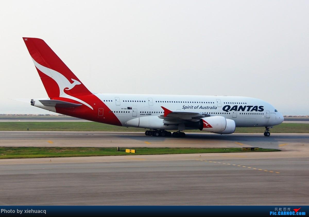 Re:[原创]【沉迷的小飞侠】TPE—HKG—CKG国泰国航带我回重庆:环游宝岛11天,感受台湾人情味(下)再会LH747-8,SQ、QF、EK380都来HKG AIRBUS A380 VH-OQE 中国香港赤鱲角国际机场