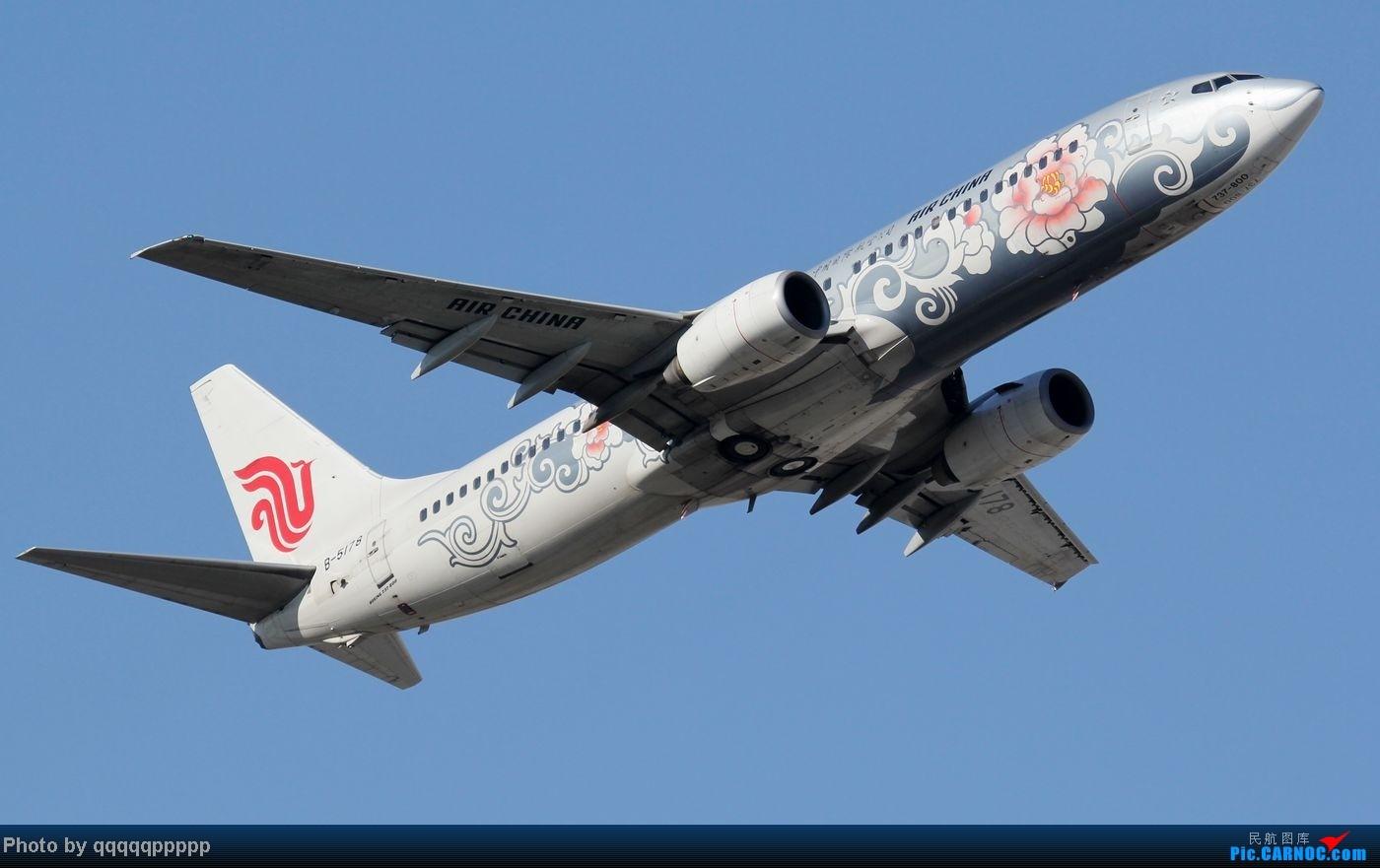 [原创]五一小假期~北京迎来春暖花开的好天气。岂能错过这个拍机的好机会~ BOEING 737-800 B-5178 中国北京首都机场