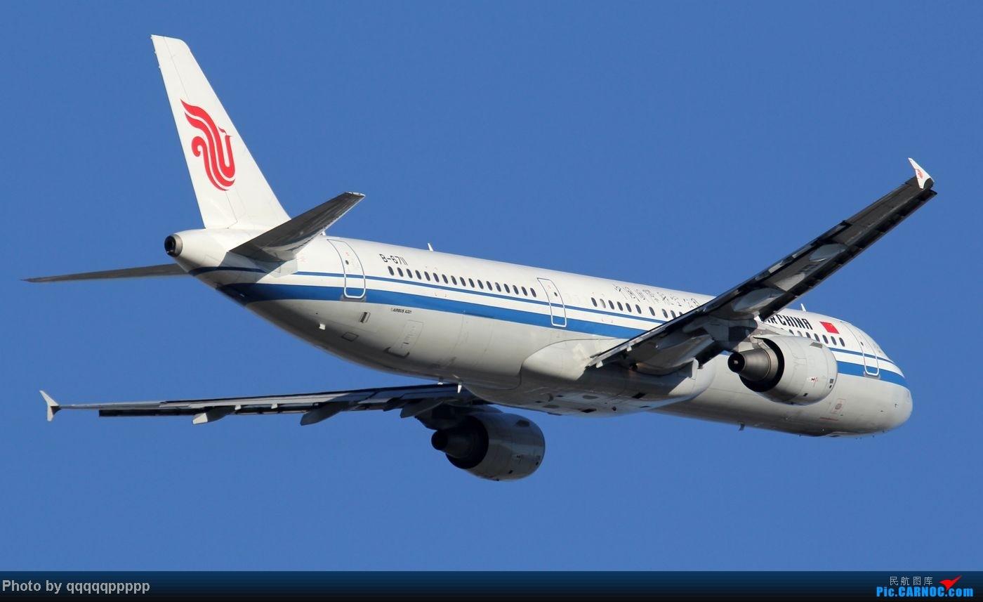 Re:[原创]五一小假期~北京迎来春暖花开的好天气。岂能错过这个拍机的好机会~ AIRBUS A321-200 B-6711 中国北京首都机场
