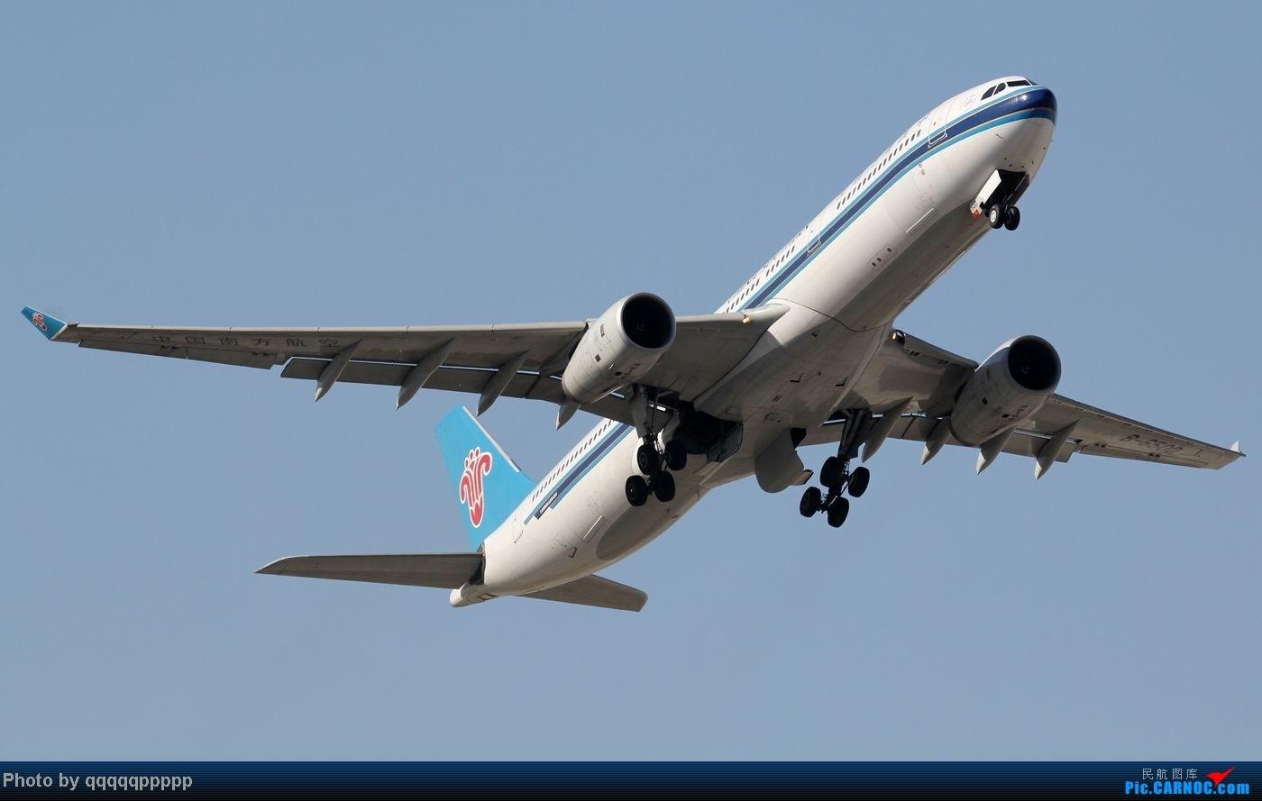 Re:[原创]五一小假期~北京迎来春暖花开的好天气。岂能错过这个拍机的好机会~ AIRBUS A330-300 B-6500 中国北京首都机场