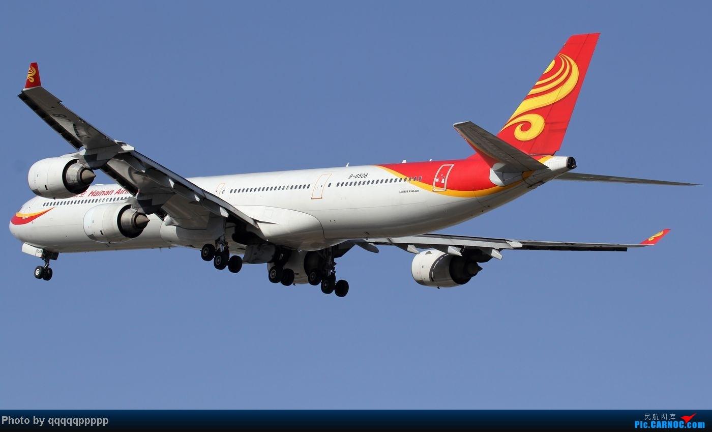 Re:[原创]五一小假期~北京迎来春暖花开的好天气。岂能错过这个拍机的好机会~ AIRBUS A340-600 B-6508 中国北京首都机场