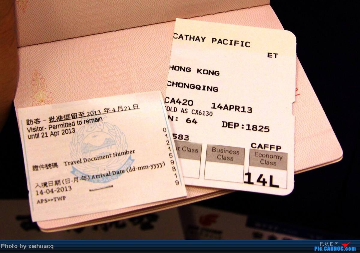 Re:[原创]【沉迷的小飞侠】TPE—HKG—CKG国泰国航带我回重庆:环游宝岛11天,感受台湾人情味(下)再会LH747-8,SQ、QF、EK380都来HKG