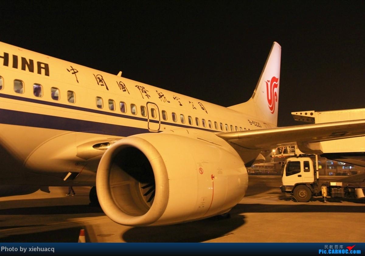 Re:[原创]【沉迷的小飞侠】TPE—HKG—CKG国泰国航带我回重庆:环游宝岛11天,感受台湾人情味(下)再会LH747-8,SQ、QF、EK380都来HKG BOEING 737-700 B-5220 中国重庆江北机场