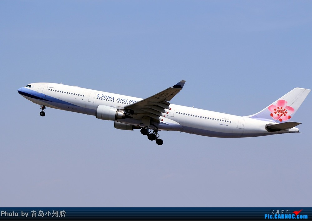 Re:青岛机场拍港台航--中华、港龙330 AIRBUS A330-300 B-18351 中国青岛流亭机场