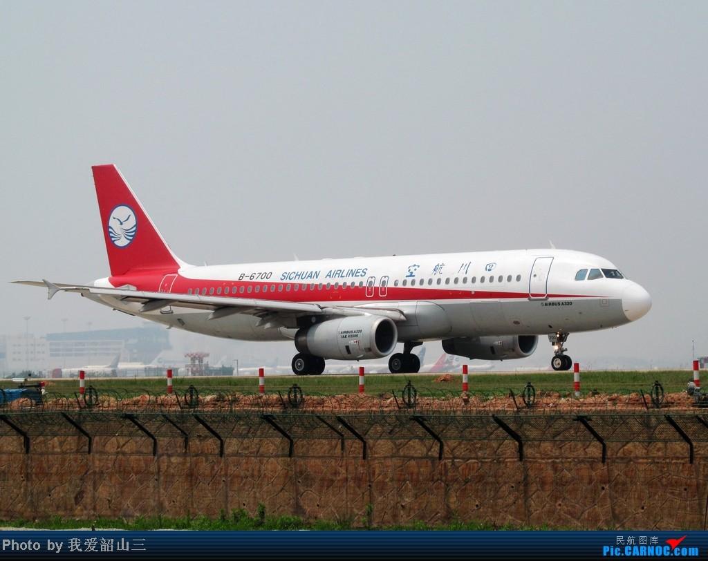 Re:[原创]5.1期间XMN拍机,华航744,KLM亚洲号,国航紫宸号,ANA星星及熊猫,阿斯塔纳752等 AIRBUS A320-200 B-6700 中国厦门高崎机场