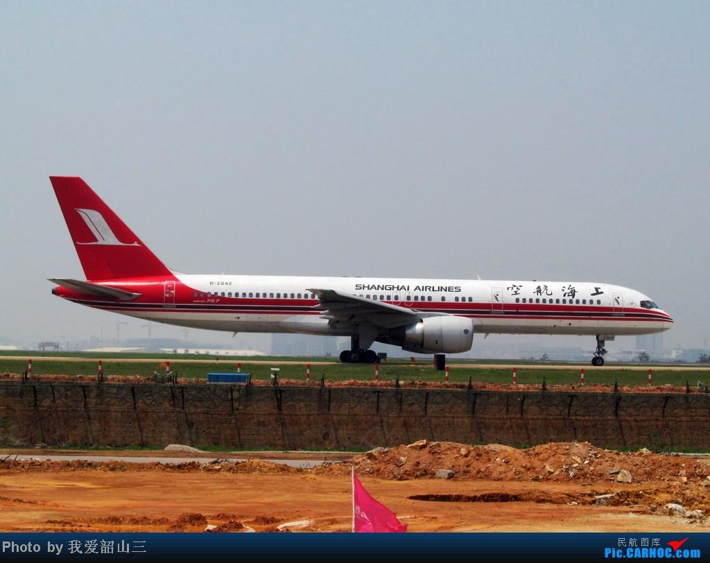 Re:[原创]5.1期间XMN拍机,华航744,KLM亚洲号,国航紫宸号,ANA星星及熊猫,阿斯塔纳752等 BOEING 757-200 B-2842 中国厦门高崎机场
