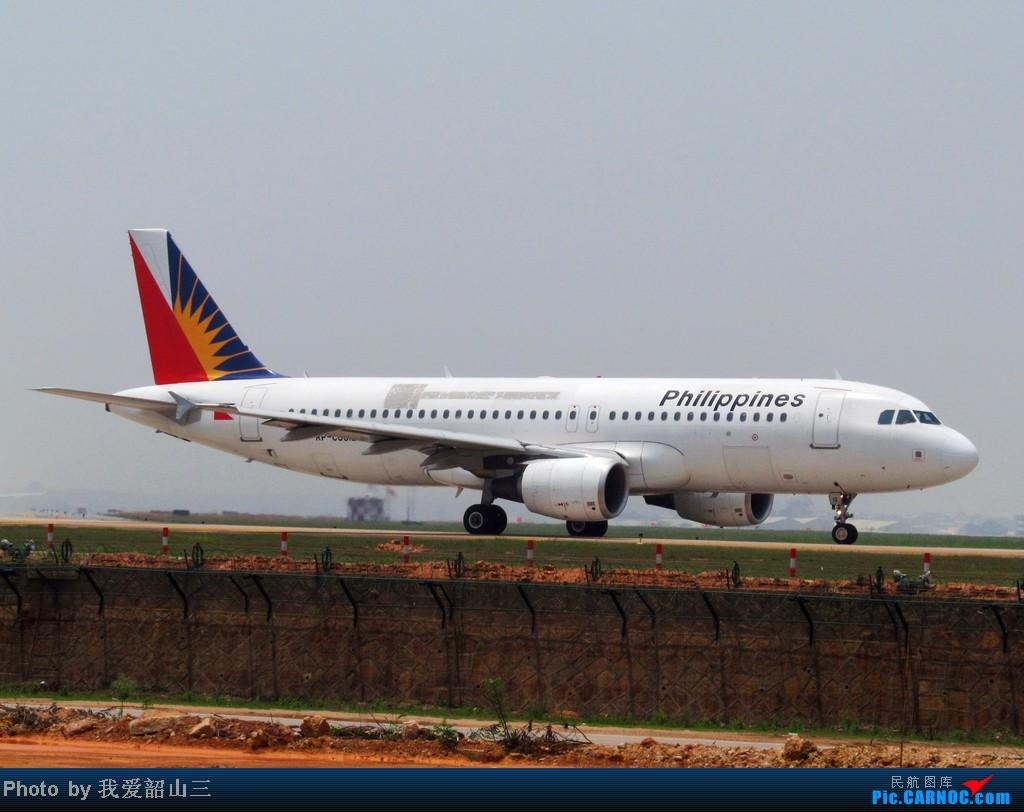Re:[原创]5.1期间XMN拍机,华航744,KLM亚洲号,国航紫宸号,ANA星星及熊猫,阿斯塔纳752等 AIRBUS A320 RP-C8612 中国厦门高崎机场