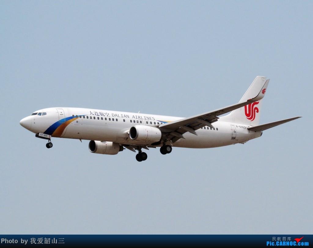 Re:[原创]5.1期间XMN拍机,华航744,KLM亚洲号,国航紫宸号,ANA星星及熊猫,阿斯塔纳752等 BOEING 737-800 B-5553 中国厦门高崎机场