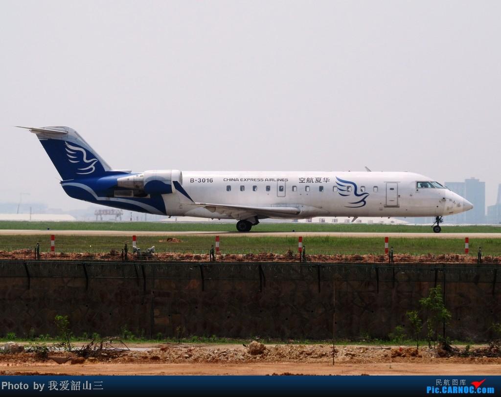 Re:[原创]5.1期间XMN拍机,华航744,KLM亚洲号,国航紫宸号,ANA星星及熊猫,阿斯塔纳752等 BOMBARDIER (CANADAIR) CRJ-200 B-3016 中国厦门高崎机场