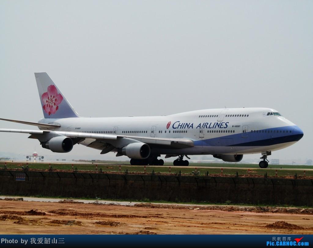 Re:[原创]5.1期间XMN拍机,华航744,KLM亚洲号,国航紫宸号,ANA星星及熊猫,阿斯塔纳752等 BOEING 747-400 B-18207 中国厦门高崎机场