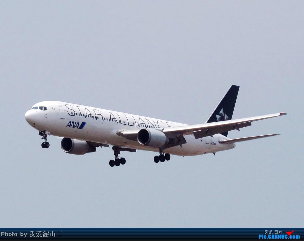 Re:[原创]5.1期间XMN拍机,华航744,KLM亚洲号,国航紫宸号,ANA星星及熊猫,阿斯塔纳752等 BOEING 767-300 JA614A 中国厦门高崎机场