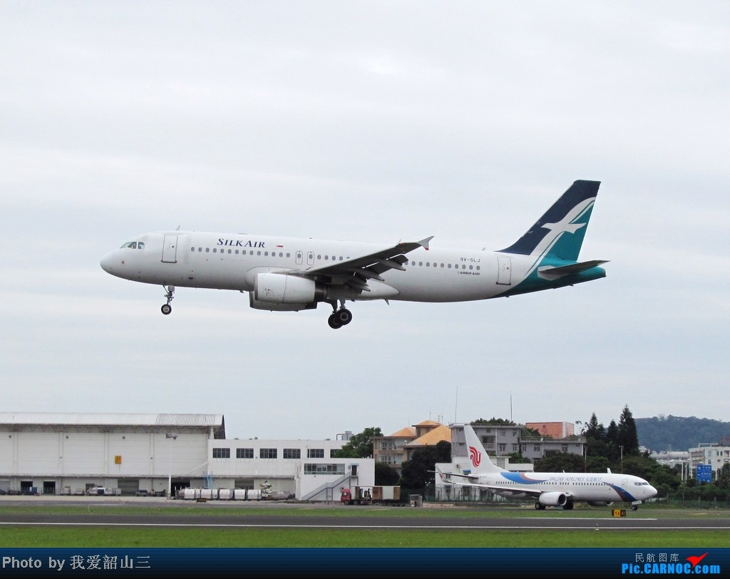 Re:[原创]5.1期间XMN拍机,华航744,KLM亚洲号,国航紫宸号,ANA星星及熊猫,阿斯塔纳752等 AIRBUS A320 9V-SLJ 中国厦门高崎机场