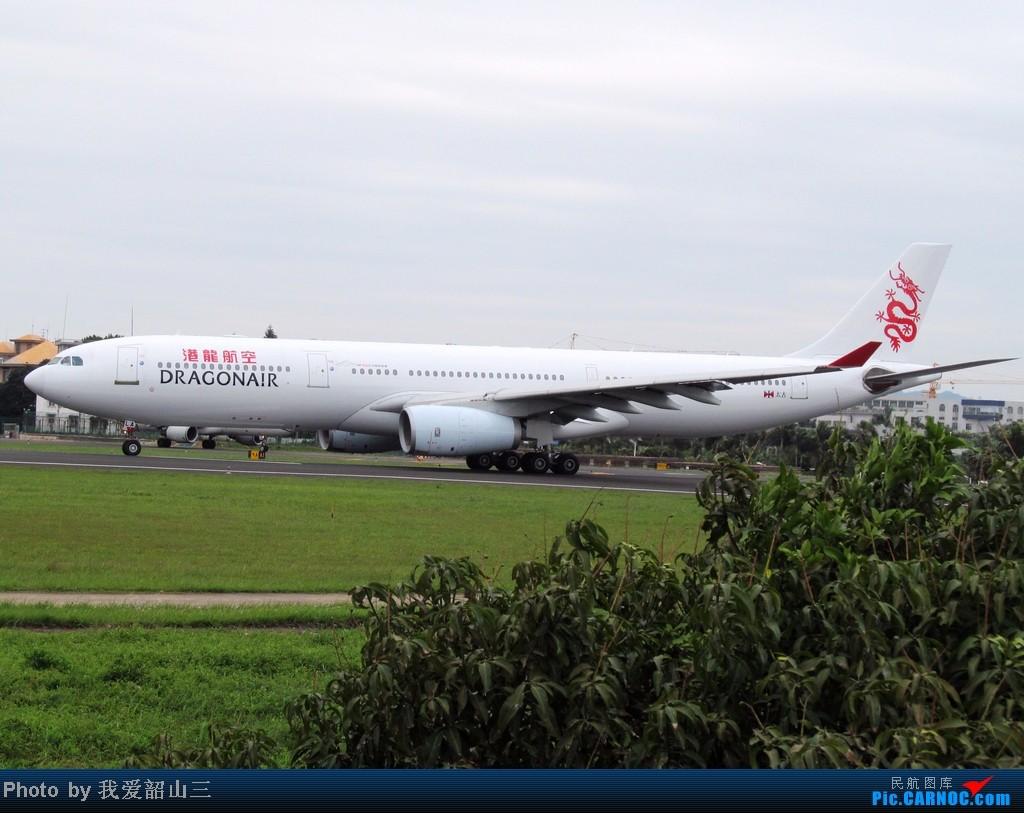 Re:[原创]5.1期间XMN拍机,华航744,KLM亚洲号,国航紫宸号,ANA星星及熊猫,阿斯塔纳752等 AIRBUS A330-300 B-HLA 中国厦门高崎机场