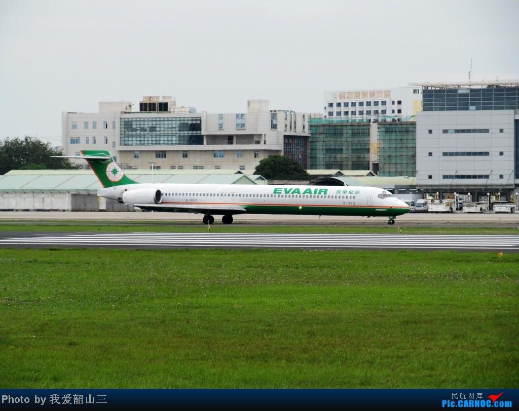 Re:[原创]5.1期间XMN拍机,华航744,KLM亚洲号,国航紫宸号,ANA星星及熊猫,阿斯塔纳752等 MCDONNELL DOUGLAS MD-90-30 B-17917 中国厦门高崎机场