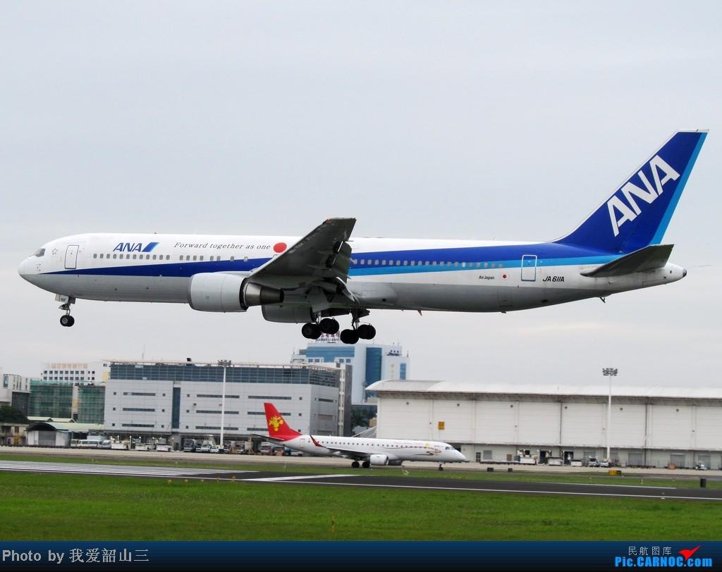 Re:[原创]5.1期间XMN拍机,华航744,KLM亚洲号,国航紫宸号,ANA星星及熊猫,阿斯塔纳752等 BOEING 767-300 JA611A 中国厦门高崎机场