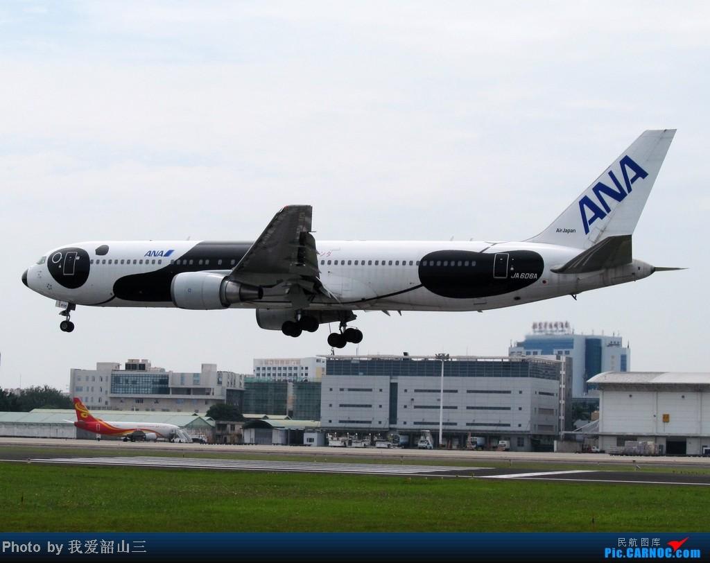 Re:[原创]5.1期间XMN拍机,华航744,KLM亚洲号,国航紫宸号,ANA星星及熊猫,阿斯塔纳752等 BOEING 767-300 JA606A 中国厦门高崎机场