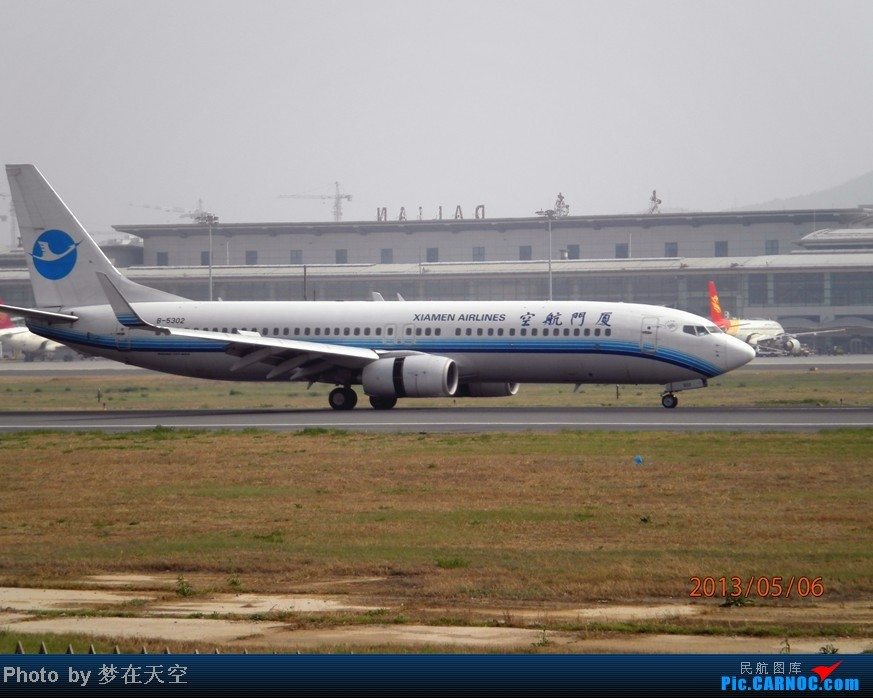Re:[原创]天气极差的 D L C BOEING 737-800 B-5302 中国大连国际机场