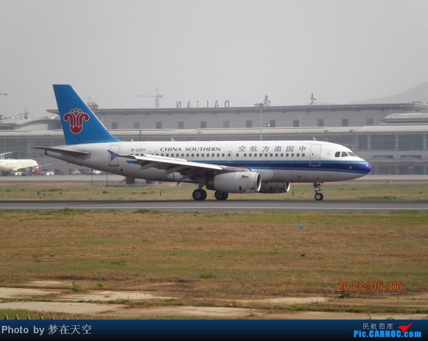 Re:[原创]天气极差的 D L C AIRBUS A319-100 B-2297 中国大连国际机场
