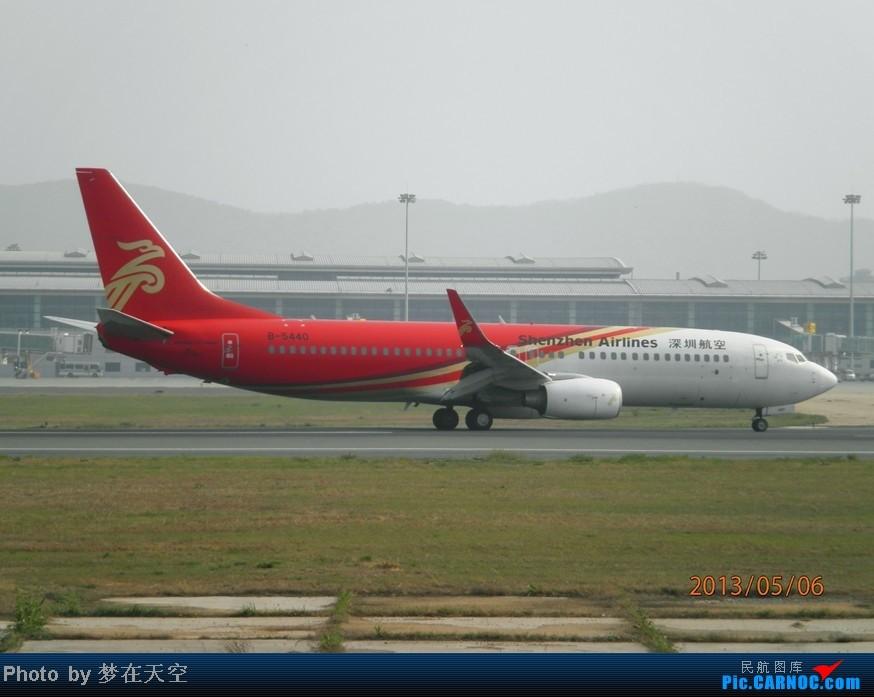 Re:[原创]天气极差的 D L C BOEING 737-800 B-5440 中国大连国际机场