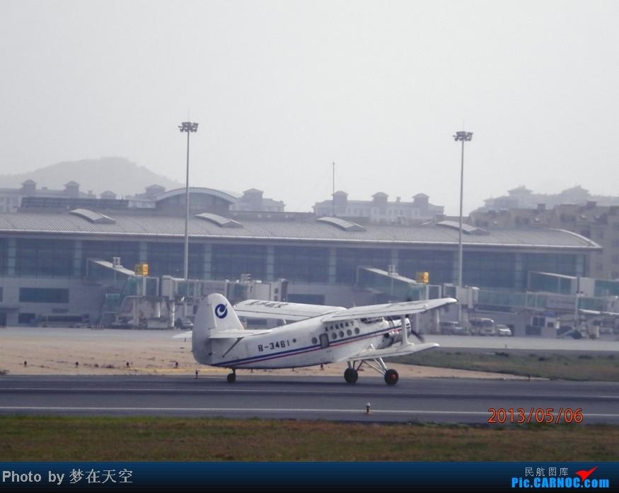 Re:[原创]天气极差的 D L C BOEING 737-800 B-5440 中国大连国际机场 中国大连国际机场