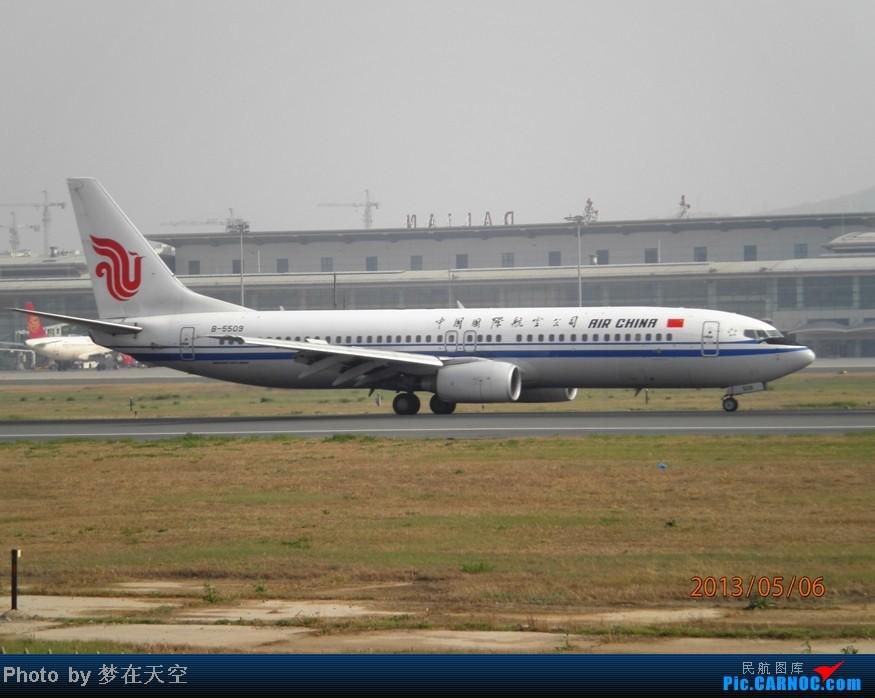 Re:[原创]天气极差的 D L C BOEING 737-800 B-5509 中国大连国际机场