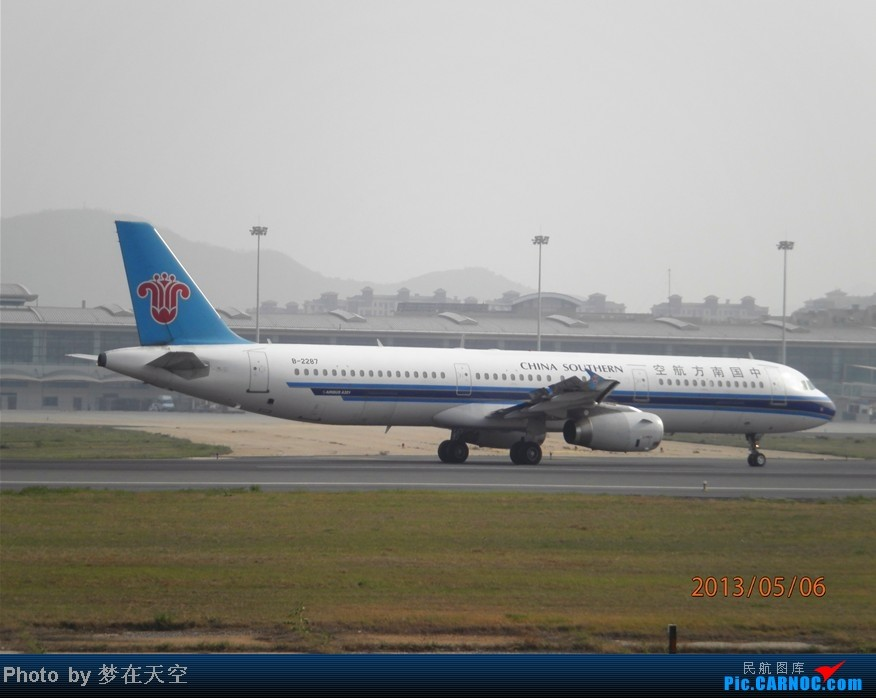 Re:[原创]天气极差的 D L C AIRBUS A321-200 B-2287 中国大连国际机场