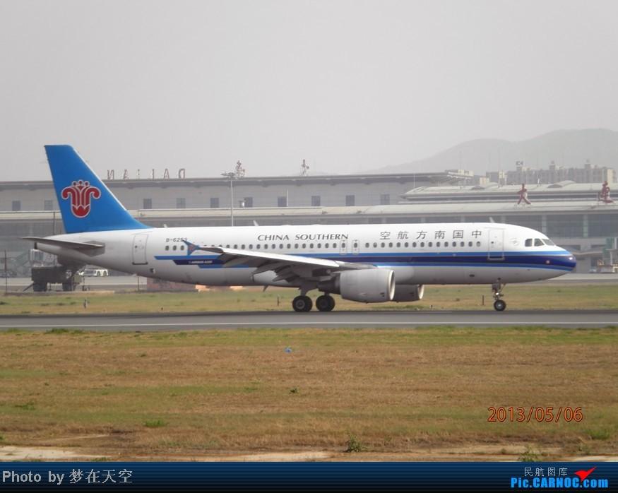 Re:[原创]天气极差的 D L C AIRBUS A320-200 B-6263 中国大连国际机场