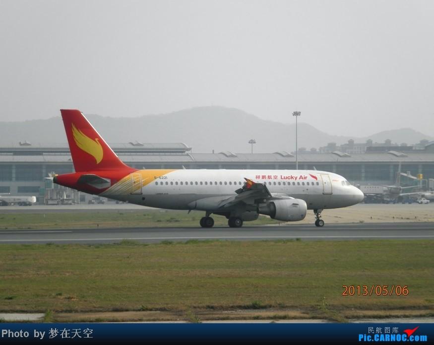 Re:[原创]天气极差的 D L C AIRBUS A319-100 B-6221 中国大连国际机场