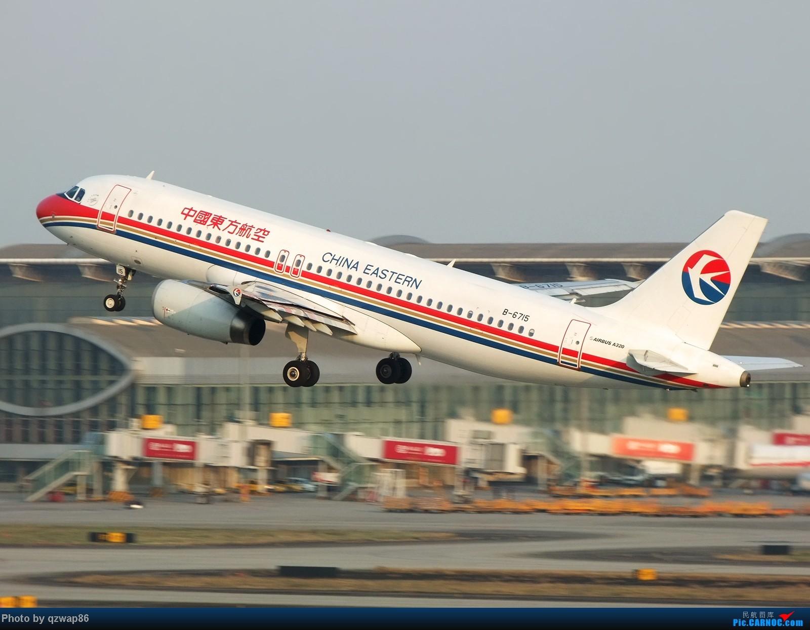 "Re:[原创]""翼飞冲天""空客A320 AIRBUS A320 B-6715 成都双流国际机场"