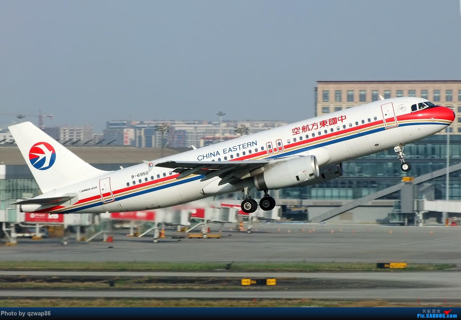 "Re:[原创]""翼飞冲天""空客A320 AIRBUS A320 B-6950 成都双流国际机场"