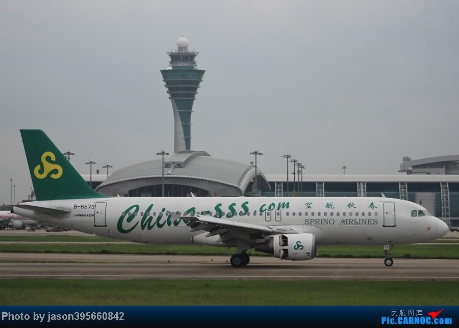 Re:[原创]【翼飞冲天 空客A320】  上一组拍过的A320~ AIRBUS A320-200 B-6573 中国广州白云机场