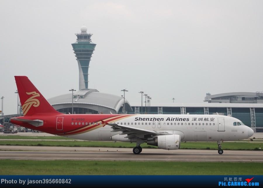 Re:[原创]【翼飞冲天 空客A320】  上一组拍过的A320~ AIRBUS A320-200 B-6550 中国广州白云机场