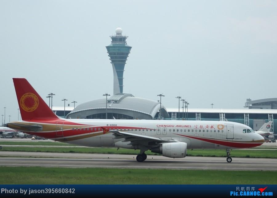 Re:[原创]【翼飞冲天 空客A320】  上一组拍过的A320~ AIRBUS A320-200 B-6900 中国广州白云机场