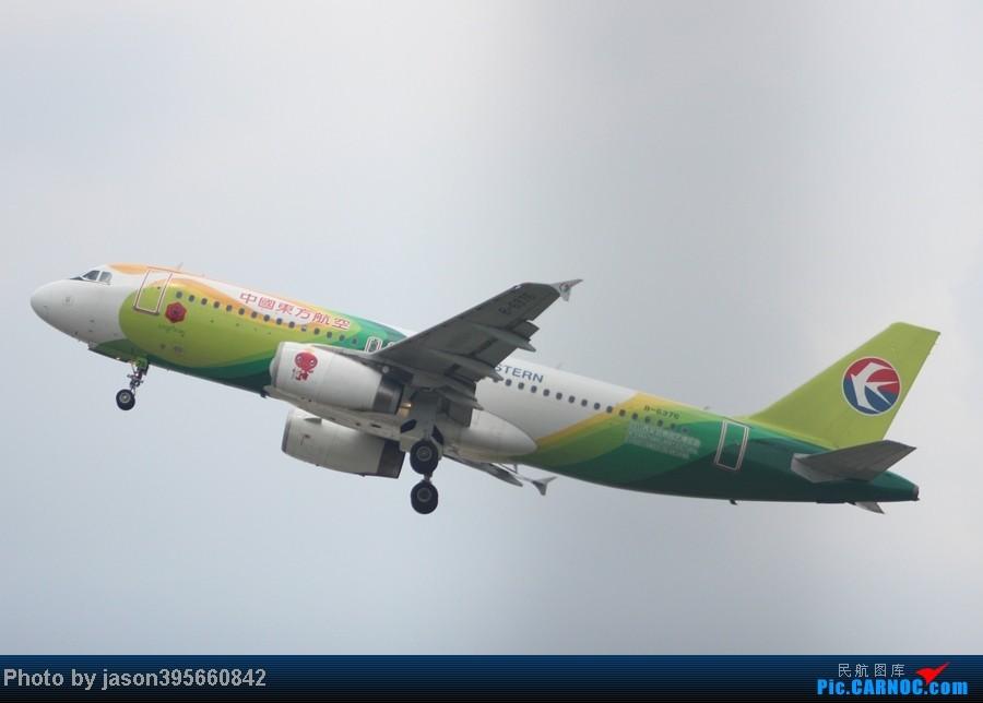 Re:[原创]【翼飞冲天 空客A320】  上一组拍过的A320~ AIRBUS A320-200 B-6376 中国广州白云机场
